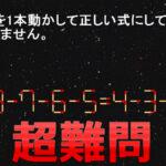 "<span class=""title"">マッチ棒パズルの動画</span>"