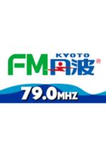 ラジオ番組「福知山ふるさと季行」(京都FM丹波放送)